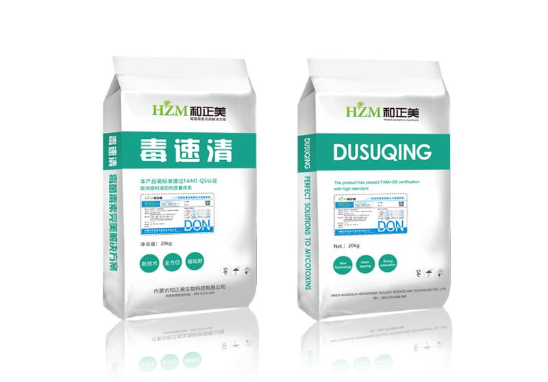 毒速清D型——呕吐毒素DON专用