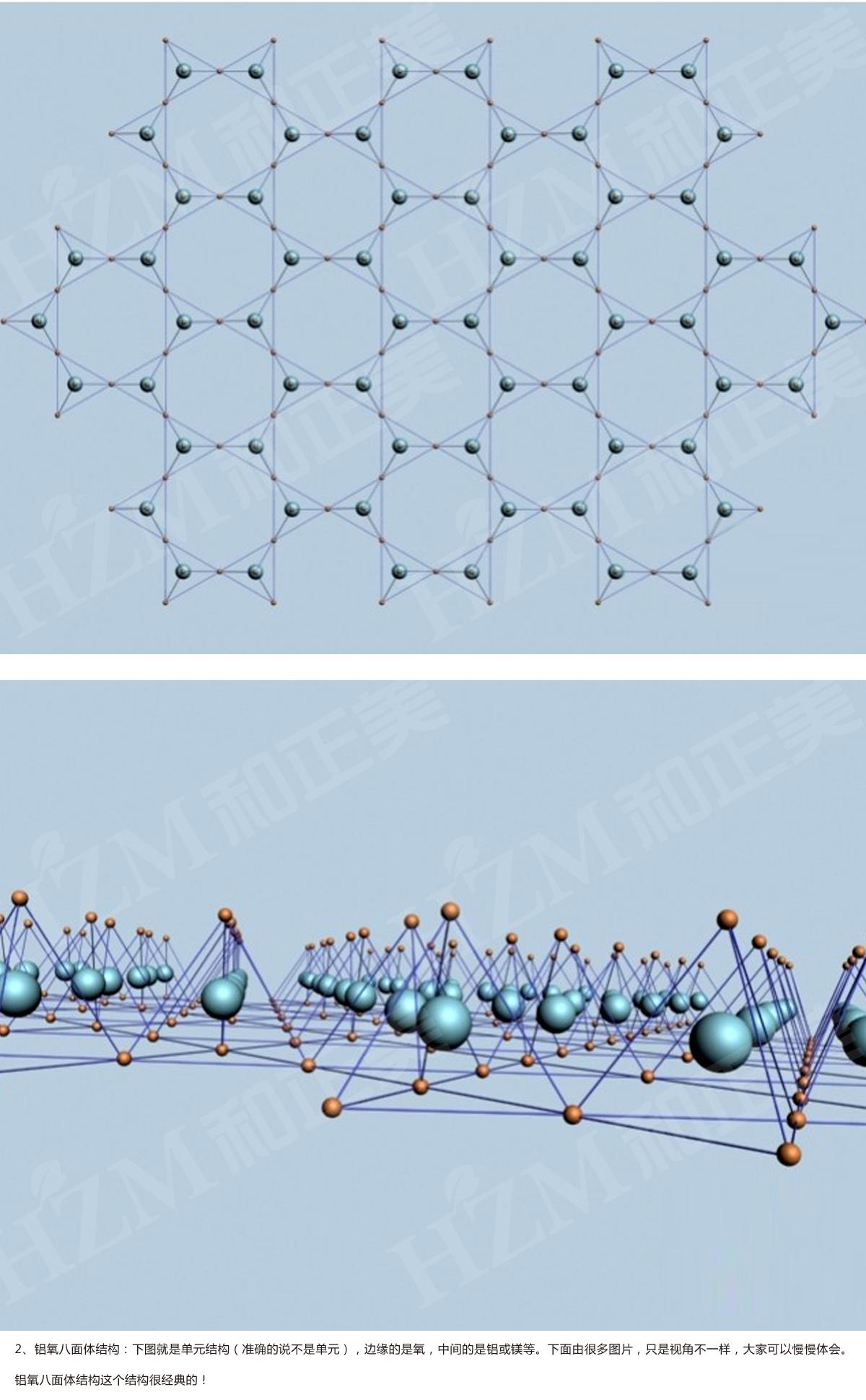 结构图2.jpg
